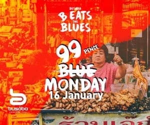 Busaba 99p Sale January 300x250