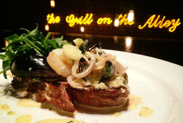 Grill On The Alley Serlion Steak
