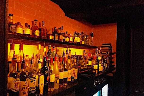 17 Below Manchester Bar