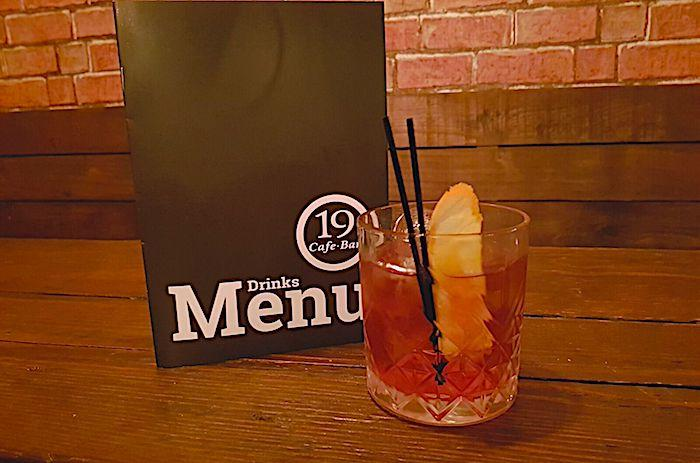 You have to try the moreish New York-themed cocktails at this hidden NQ cafe bar I Love Manchester