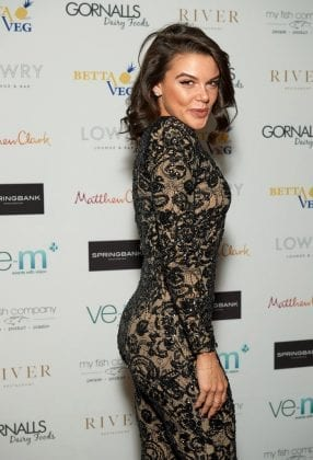 Faye Brookes dazzles as Lowry Hotel celebrates stylish revamp with starry party I Love Manchester